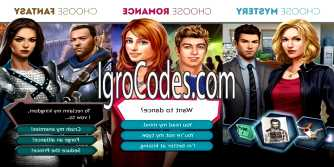 Коды для Choices Stories You Play