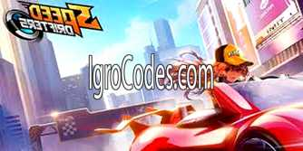 Коды для Garena Speed Drifters
