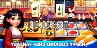 Коды для Happy Cooking Chef Fever