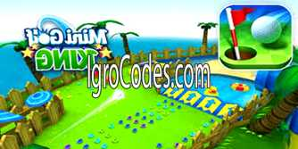 Коды для Mini Golf King Multiplayer