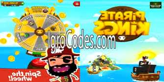 Коды для Pirate Kings
