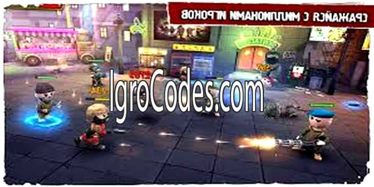 Взлом игры Pocket Troops