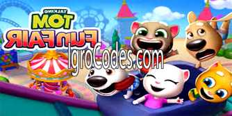 Коды для Talking Tom Fun Fair